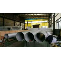 Buy cheap OEM ODM 304 Stainless Steel Seamless Tube / Piping 3mm - 50mm Wall Thickness from wholesalers