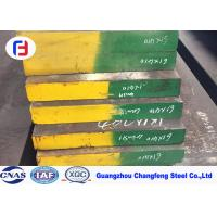Buy cheap Special Alloy Steel Flat Bar , Alloy Tool Steel SCr440 Overall Mechanical Properties from wholesalers