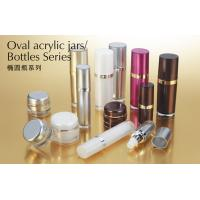 Buy cheap empty 15ml 30ml 60ml skin care cosemtic  lotion pump acrylic oval shape bottle from wholesalers