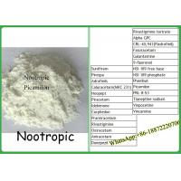 Buy cheap Dietary Supplement Picamilon / Pikamilone Smart Nutrition Powder CAS: 34562-97-5 from wholesalers