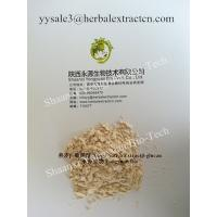 Buy cheap anti-aging Oat Extract, Ivy Extract, Reishi Mushroom Extract, Wolfberry extract, Chinese manufacturer from wholesalers