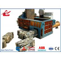 Buy cheap Metal Scrap Baling Machine Diesel Engine Drive With Hopper 1 Year Warranty from wholesalers