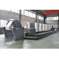Buy cheap Commercial Multicolor Offset Label Printing Machine Shaftless Driving Type from wholesalers