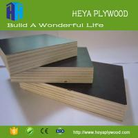 Buy cheap 3 - 19 mm multiplex plywood oak faced plywood okoume plywood to greece price from wholesalers