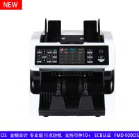 Buy cheap NEW EURO CIS VALUE COUNTING MACHINE 100% ECB approved, multi currency note counting machine EURO USD BANKNOTE COUNTER from wholesalers