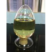 Buy cheap Drostanolone Propionate Masteron 150 mg/ml anabolic steroids injection oil liquid from wholesalers