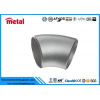 Buy cheap UNS S32205 Super Duplex Stainless Steel Pipe Fittings Seamless Reducer 1 1/2 Size from wholesalers