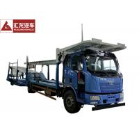 Buy cheap Heavy Duty Auto Transport Trailer 325HP Diesel Engine  Hydraulic Control System from wholesalers
