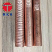 Buy cheap Round Copper Coated Alloy Steel Tubes / Heat Exchanger Iow Finned Tube from wholesalers