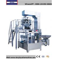 Buy cheap Stainless Steel Made Automatic Fan-shape Clipping and Pouch Rotary Packaging Machine from wholesalers