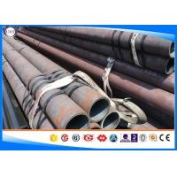 Buy cheap Alloy Steel Tube For General Engineering Purpose Seamless Annealed Process 4142 Pipe from wholesalers