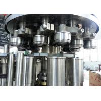 Buy cheap can filling line and seaming carbonated beverage beer, CSD 40 heads Aluminum Can Filling Machine from wholesalers
