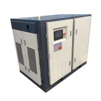 Buy cheap 0.7 ~ 13Bar Screw Type Air Compressor 380V 30KW 40HP With Variable Frequency from wholesalers