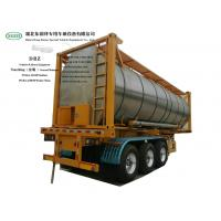 Buy cheap Heating Insulated 30FT Tank Container Stanless Steel For Liquid Phosphoric Acid WhatsApp+8615271357675 from wholesalers