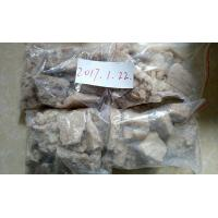 Buy cheap Pentylone M1 Research Chemical BK-MBDP CAS 698963-77-8 Research Chemicals Crystal from wholesalers