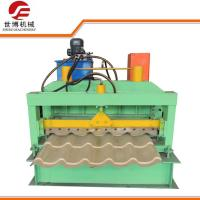 Buy cheap SHIBO - 1025 Glazed Tile Roll Forming Machine , Highway Guardrail Forming Machine from wholesalers