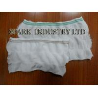 Buy cheap Fixation Mesh Disposable Incontinence Pants Use With Sanitary Pad For Maternity Women from wholesalers
