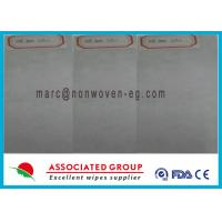 Buy cheap Soft Medical Spunlace Nonwoven Fabric Anti Bacterial High Tensile Strength from wholesalers