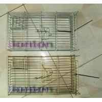 Buy cheap Animal Trap -- Family Rat Catch from wholesalers