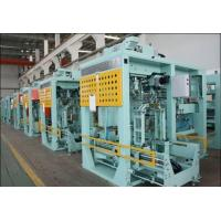 Buy cheap Automatic Granule Packing Machine / Bagging System 8000 * 3500 * 5500 mm from wholesalers