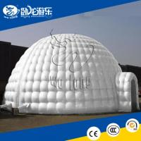 Buy cheap Large outdoor Inflatable tent,event tent giant tent inflatable, inflatable event tent from wholesalers