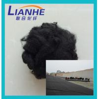 Buy cheap black solid polyester staple fiber for geotextile from wholesalers