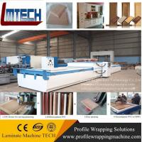 Buy cheap pvc mdf folding door vacuum membrane press machine from wholesalers