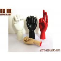 Buy cheap free 3d colorful wooden manikin hands model for glove/jewelry display from wholesalers