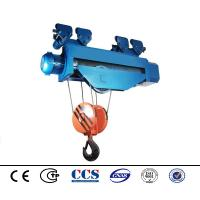 Buy cheap Industrial Trolley Hoist Electric Wire Rope Pulley Lifting Hoist Machine 100kg 500kg from wholesalers
