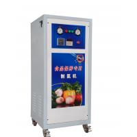 Buy cheap High Purity Mobile Nitrogen Gas Generator Carbon Steel PSA N2 Generator from wholesalers