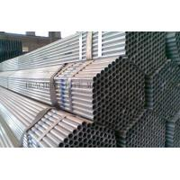 Buy cheap DIN17175 EN10305 ERW Cold Drawn Seamless Steel Tube Diameter 31.75mm With BV TUV from wholesalers