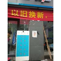Buy cheap Battery Energy Storage System Swappign System For Food Delivery Parcel Delivery Riders from wholesalers