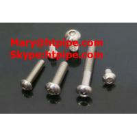 Buy cheap ASTM A307 carbon steel bolt from wholesalers