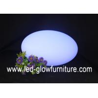 Buy cheap 3D mood decoration lighting rechargeable LED Mood Lamp rgb colored christmas egg from wholesalers