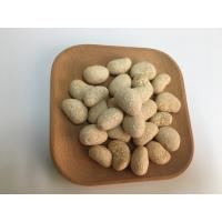 Buy cheap Delicious Cashew Cashew Nut Snacks Black Pepper Flavor Roasted Health Foods from wholesalers
