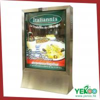 Buy cheap Ground standing steel scrolling Light Box display mupi from wholesalers