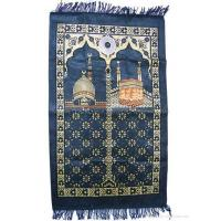 Buy cheap Cheapest prayer blanket muslim prayer blanket mat rug product