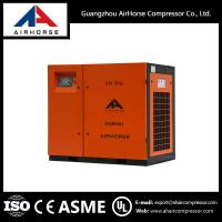 Buy cheap Price of screw air compressor belt driven type made in germany 30hp from wholesalers