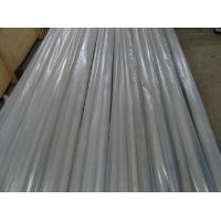 Buy cheap Welded Stainless Steel Tubing ASTM / ASME A / SA 269 / 213 / 249 W.T.0.5mm to 25mm from wholesalers