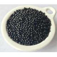 Buy cheap bio manure fertilizer for vegetable and flower from wholesalers
