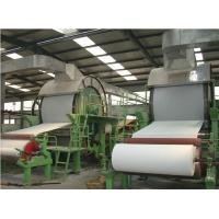 Buy cheap high speed tissue paper machine,toilet paper machine from wholesalers