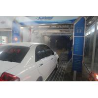 Buy cheap the fast washing speed car wash system which can wash 800-1000 cars from wholesalers