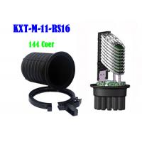 Buy cheap Outdoor Fiber Optic Closure Overhead Conduit Related Connecting Protection from wholesalers