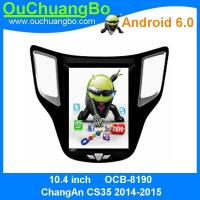 Buy cheap Ouchuangbo car video dvd android 6.0 for ChangAn CS35 2014-2015 with Support reverse camera 3G wifi bluetooth from wholesalers