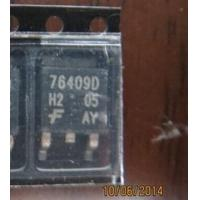 Buy cheap Brand new 76409D ECU board drive chip 76409D Car ignition transistor from wholesalers