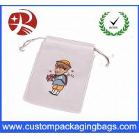 Buy cheap Custom Made Velvet Jewelry Pouches /  Recyclable Small Velvet Drawstring Bags from wholesalers