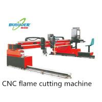 Buy cheap BYC series CNC flame cutting machine for sale India manufacturer and supplier--buluoer from wholesalers