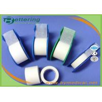 Buy cheap Surgical tape non woven micropore adhesive tape porous paper tape nonwoven adhesive plaster with dispenser package from wholesalers