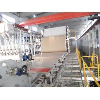 Buy cheap Main product  recycled brown carton fluting kraft paper envelope making machine price for mill from wholesalers