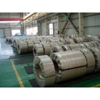Buy cheap M-0H M-1H M-2H M-3H M3 M4 M5 M6 GRAIN-ORIENTED SILICON STEEL from wholesalers